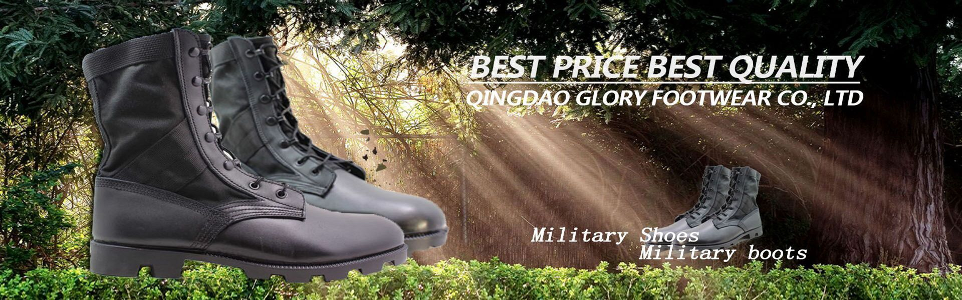 Qingdao Glory Footwear Co., Ltd.
